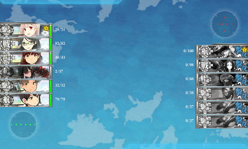 KanColle-141008-01521113.png