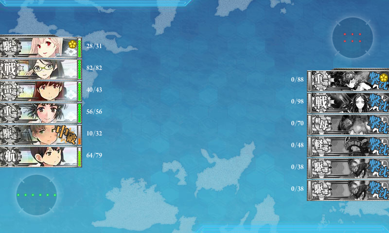 KanColle-141008-01570333.png