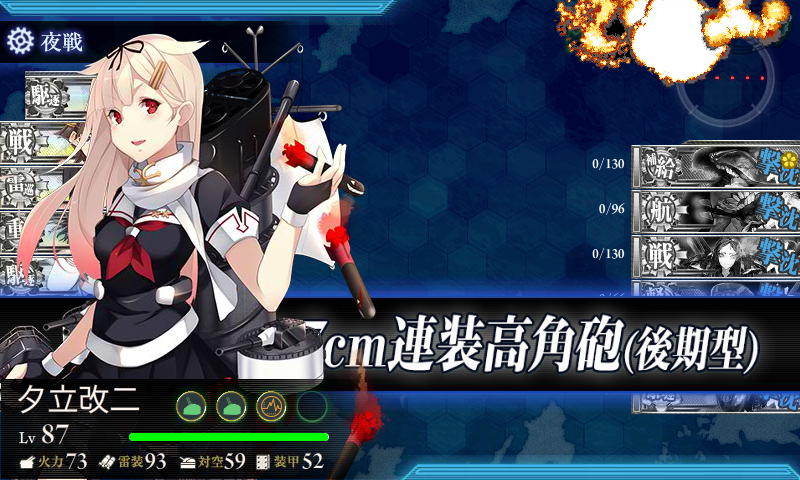 KanColle-141009-02031777.png