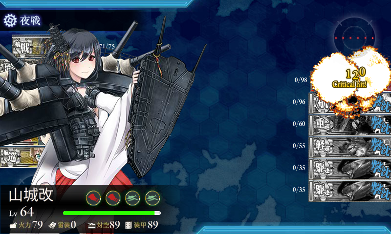 KanColle-141011-03082738.png
