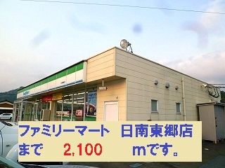 020018601-E1[1]