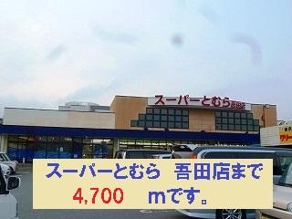 020018601-E4[1]