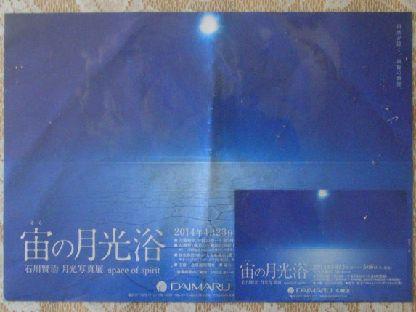 2014-04-29-03.jpg