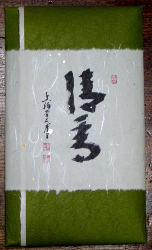 清香 (487x800)