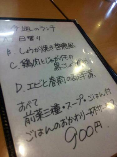啓徳20140226 (1)