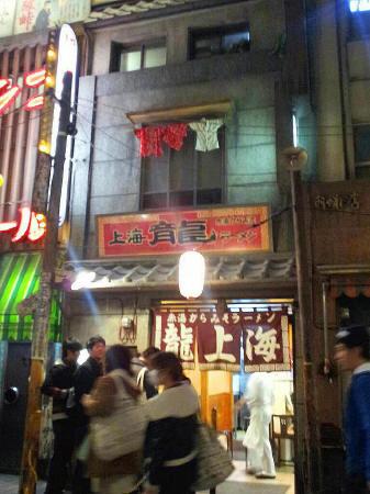 140302龍上海