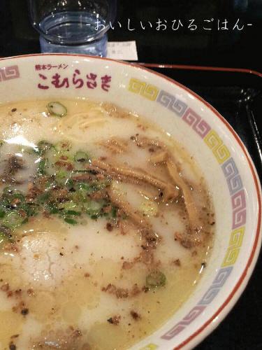 こむらさき (4)