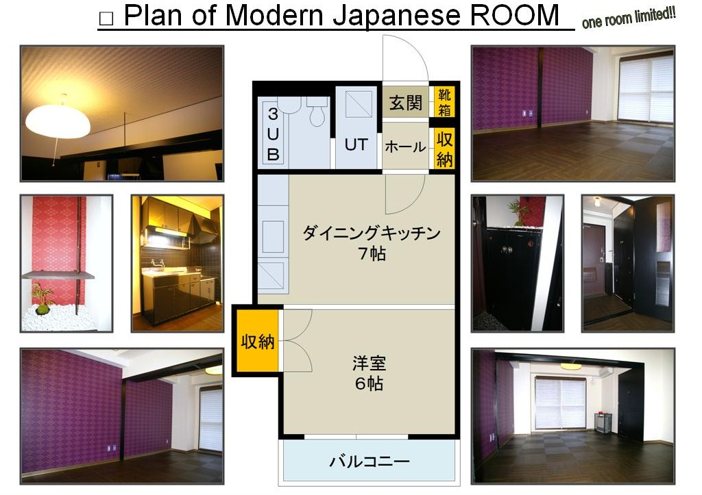 ModernJapaneseROOMplan