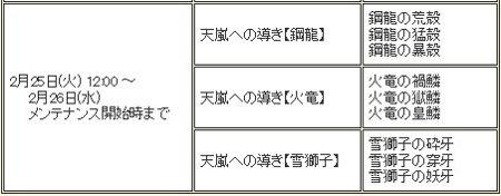 2014y02m19d_155716360.jpg