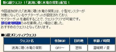 2014y04m08d_145541008.jpg
