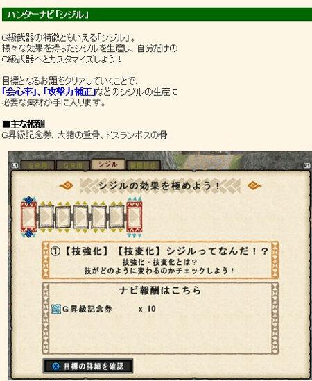 2014y04m30d_171430517.jpg