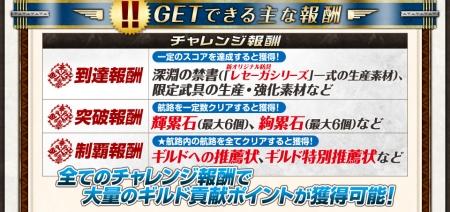 houshu_list_1.jpg