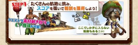 nagare_3.jpg
