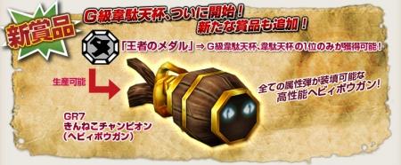 prize_image_76.jpg