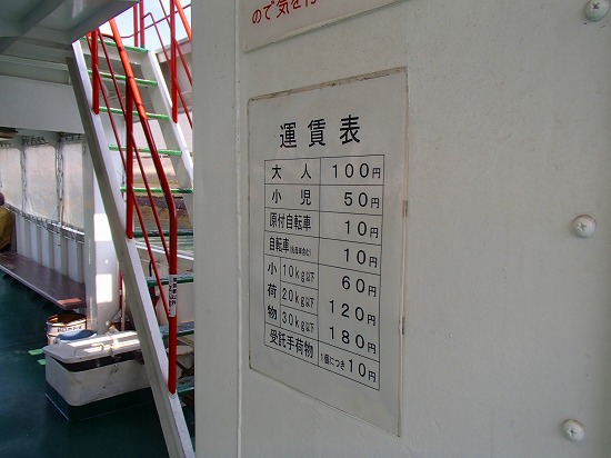 P4110190.jpg