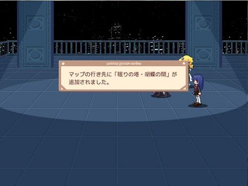 blog-boushiyume2.jpg