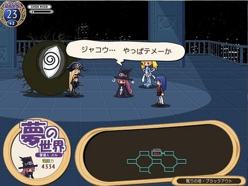blog-boushiyume3.jpg