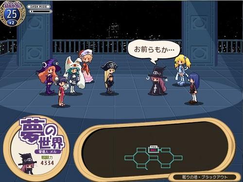 blog-boushiyume4.jpg