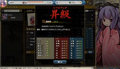 blog-kakuyorilvup.jpg