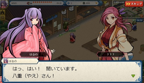 blog-kakuyoriop.jpg