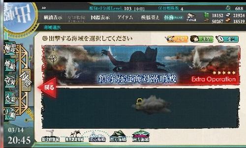blog-kankore1-5.jpg