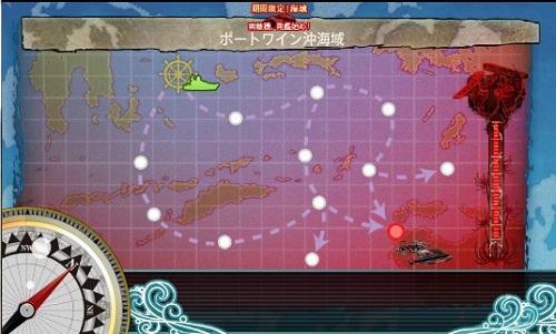 blog-kankore14Spe-3m.jpg