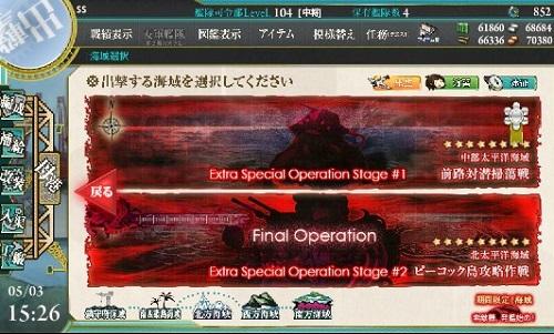 blog-kankore14Spe-5.jpg