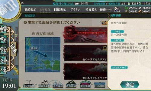 blog-kankore14aee-1s_201411142311436f4.jpg
