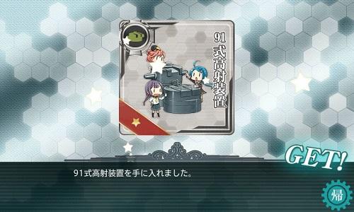 blog-kankore14aee-1sca.jpg
