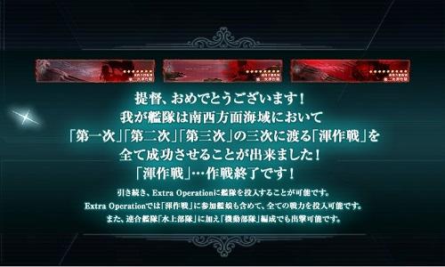 blog-kankore14aee-3cc.jpg
