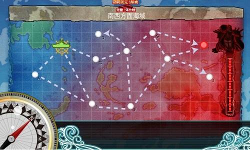 blog-kankore14aee-3m.jpg