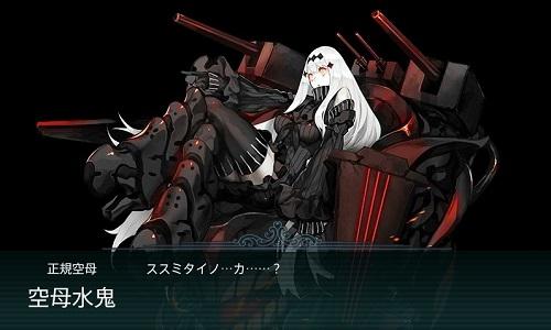 blog-kankore14aee-4b.jpg