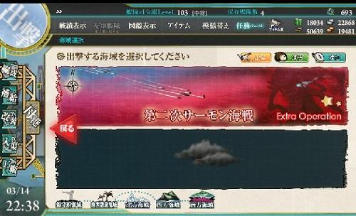 blog-kankore5-5.jpg