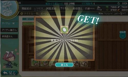 blog-kankorekagu_2014052322343360b.jpg