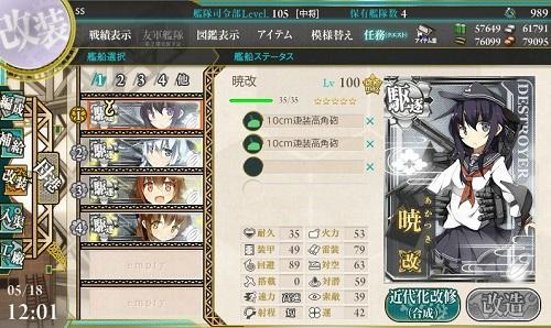 blog-kankorenotice.jpg