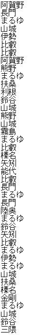 blog-kankoreoolow.jpg