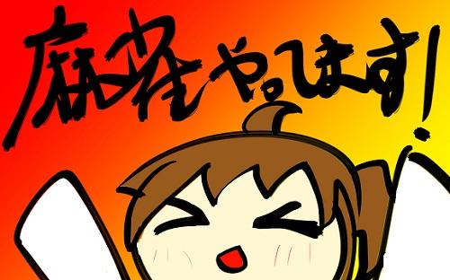 blog-ma-janim.jpg