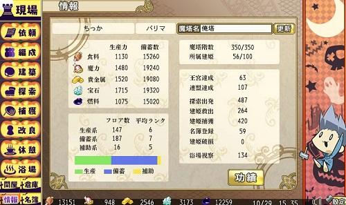 blog-oretou1029b.jpg