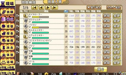 blog-oretou1029c.jpg