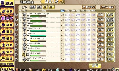 blog-oretou1029e.jpg