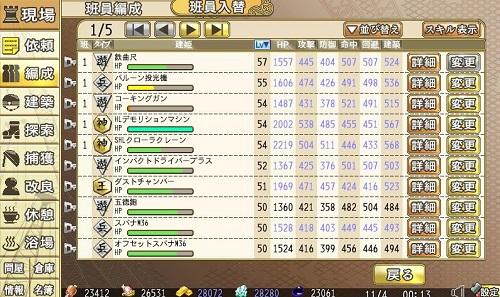 blog-oretoumem114a.jpg
