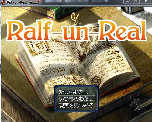 blog-rl1.jpg