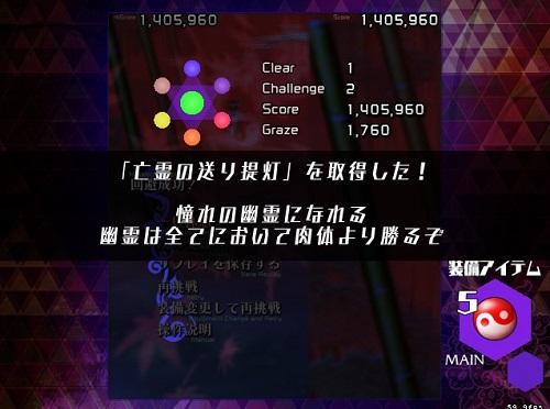 blog-thda3b.jpg