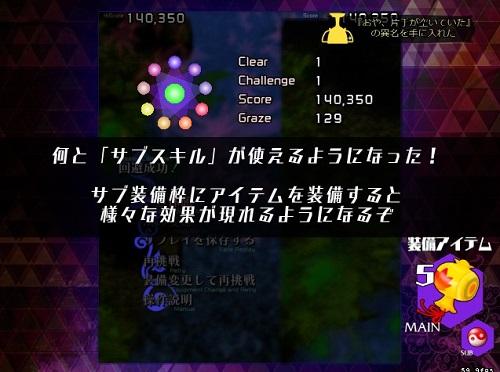 blog-thda6-1d.jpg