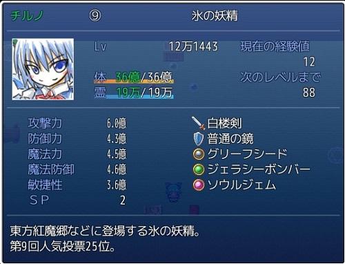 blog-yaritiru2stu.jpg