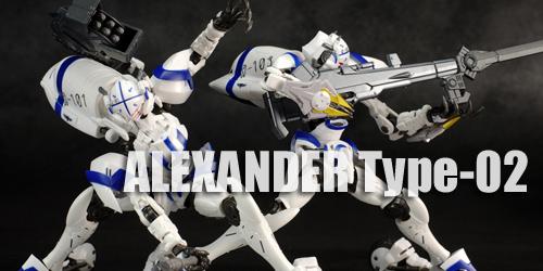robot_alexander02043.jpg