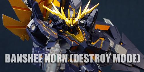 robot_norndm027.jpg