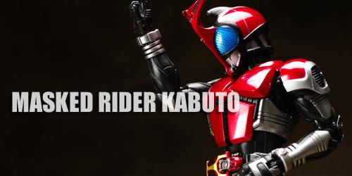 shf_kabuto046.jpg