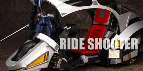 shf_rideshooter039.jpg