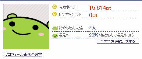 genmainasu3.jpg